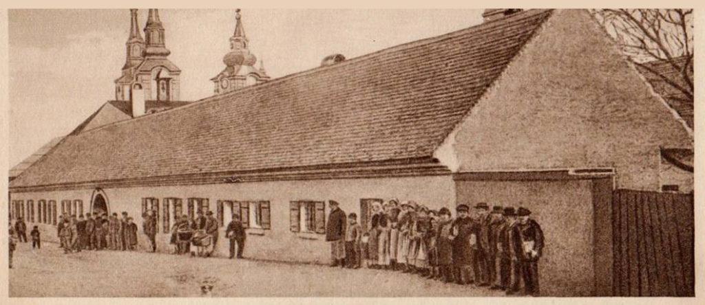 Prva-skola