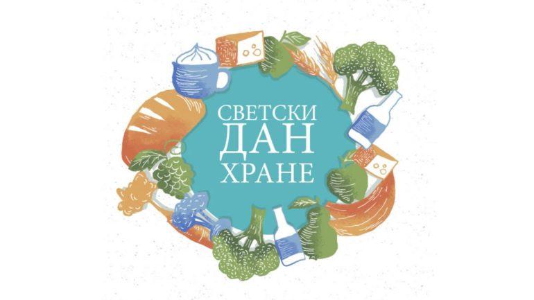 Svetski dan hrane